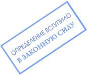 образец заявление о восстановлении процессуального срока