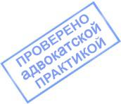 Иск О Признании Не Приобретшим Право Пользования Жилым Помещением Образец - фото 2